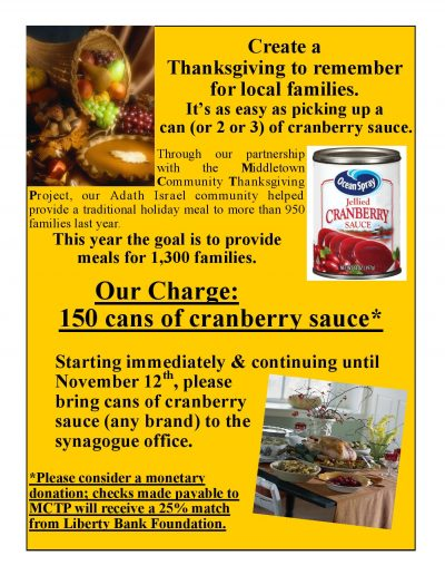 Thanksgiving Cranberry Drive
